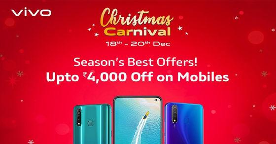 Vivo Offers Discounts On Vivo Z1 Pro, Vivo Z1x Via Christmas Carnival Sale